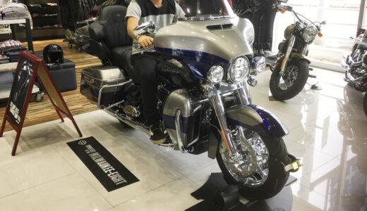 いつかはハーレー!高級バイクを買うために、35歳から投資・資産運用を始めてみた話