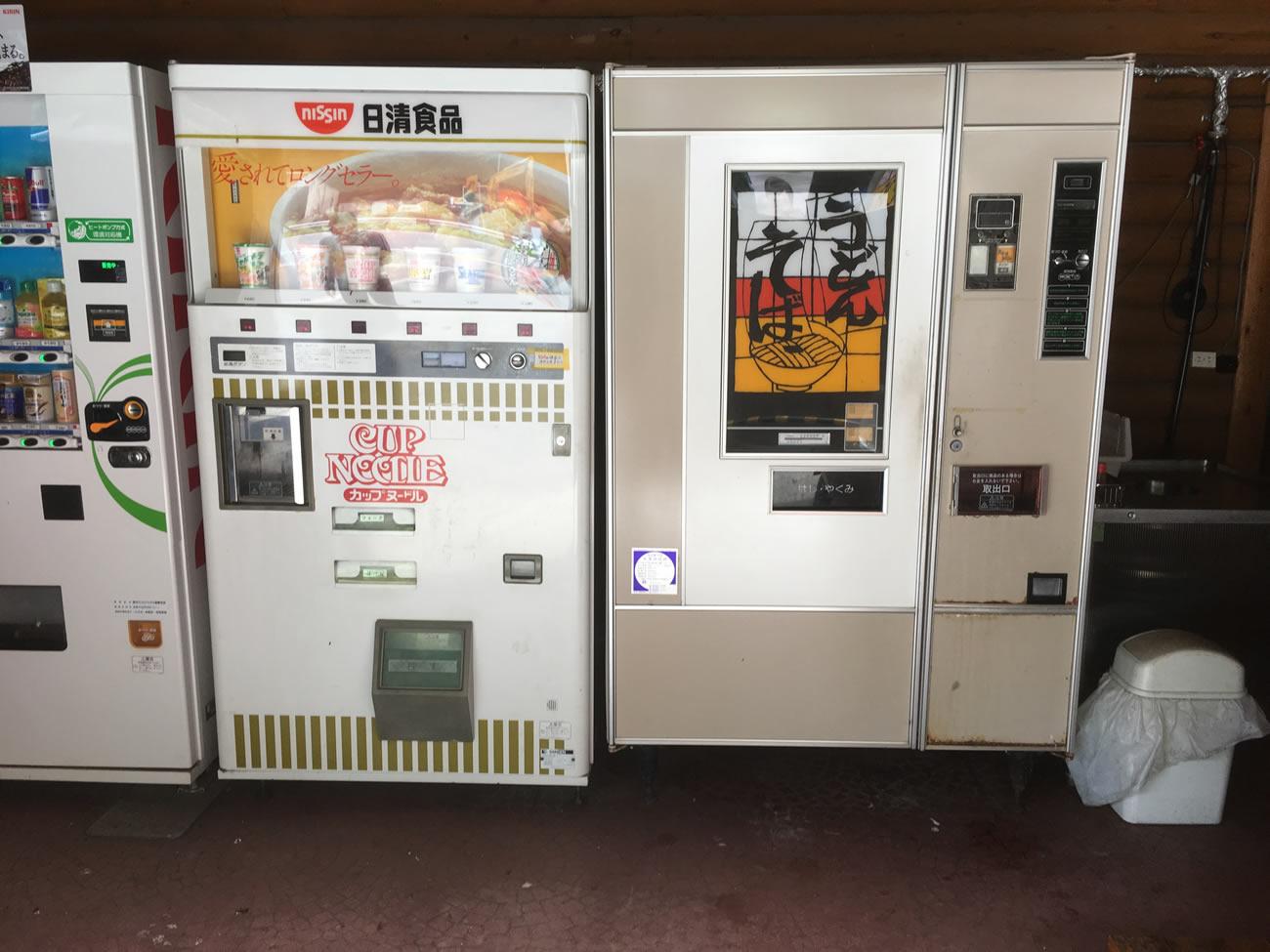 岡山県高梁市おうどん・蕎麦の珍しい自動販売機を発見