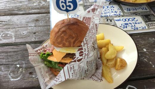 まだルート65のハンバーガー食べてないの?!インスタで大人気の極上たかみくらバーガーを食べに加古川バイクツーリング