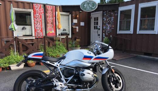 兵庫県丹波篠山市にあるバイカーズカフェ『我風(がふう)』へバイクツーリング