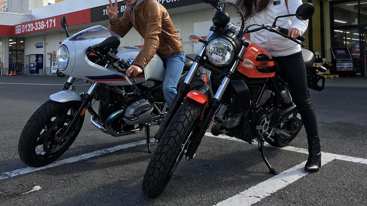 岡山県のバイク王に