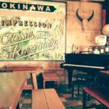 関西のバイカーズカフェ巡り*実際バイクツーリングに行ってよかった、おすすめのお店10選