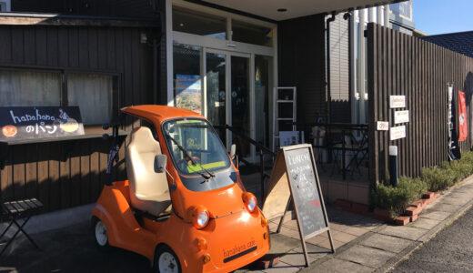 バイク女子やカップル・夫婦ライダーに人気のおしゃれカフェ『ハナハナカフェ(hanahana cafe)-丹波篠山-』に行ってきた!
