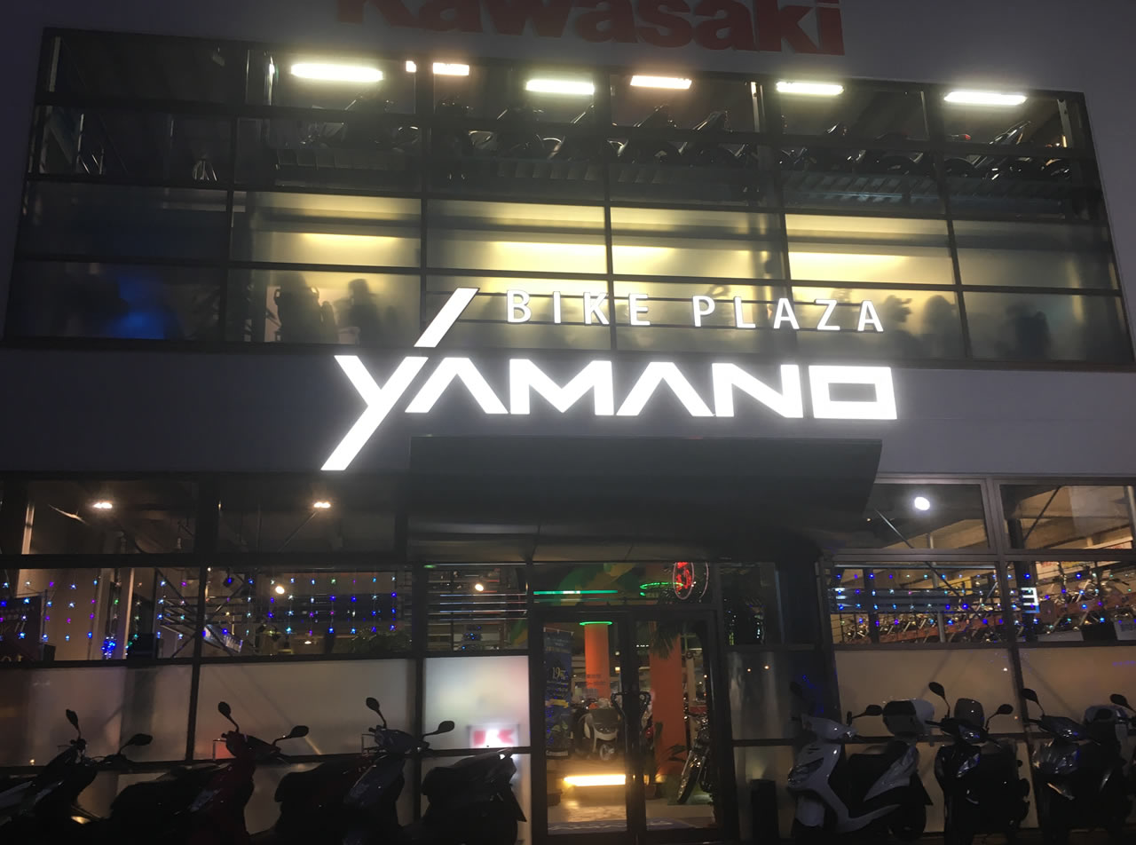 バイクプラザYamano(ヤマノ)