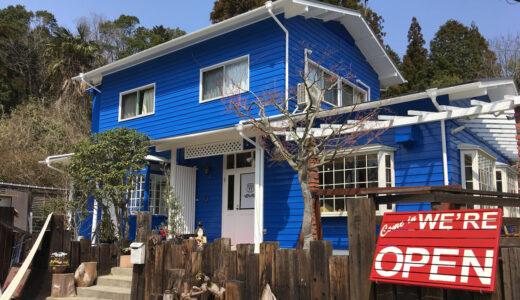 丹波篠山にバイカーズカフェ 「ルート77」がオープン!青い外観とぼっかけとろろ丼が魅力のROUTE77に行ってきた