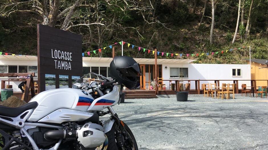 ロカッセタンバ(LOCASSE TAMBA)にバイクで行ってきた!丹波の自然が満喫できるおすすめカフェって本当?