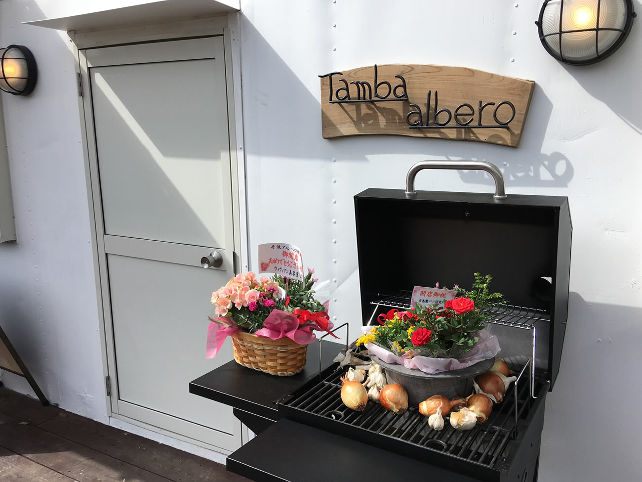 BBQスタイル&PIZZAのお店「Tamba albere(丹波アルベロ)」