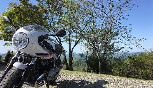 多紀連山・フォレストアドベンチャーへバイクツーリングに行ってきた!自然公園や登山者向け駐車場は丹波篠山No.1の絶景スポット