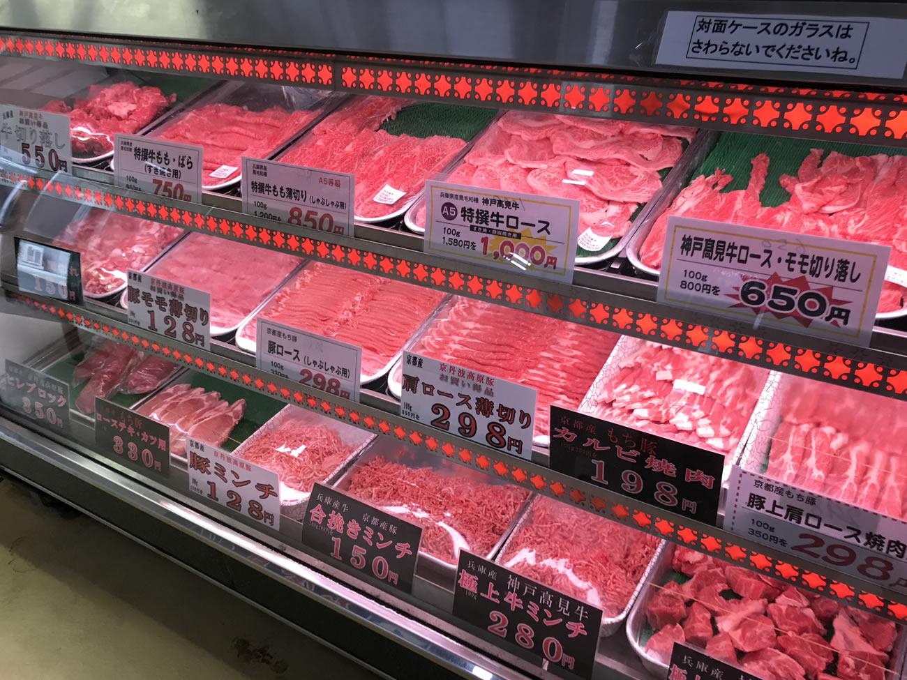 安食の郷のお肉