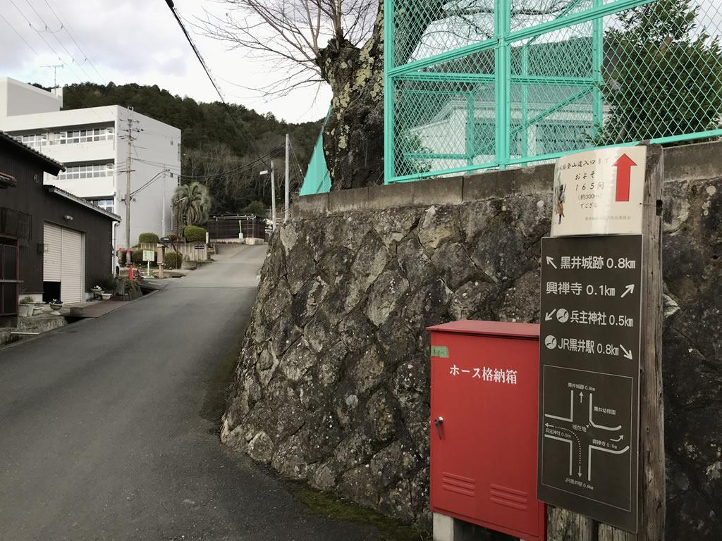 黒井城跡の入り口
