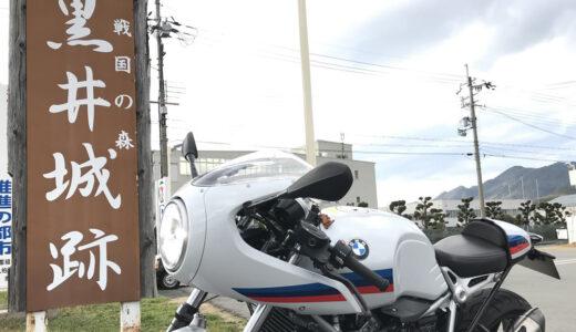 明智光秀ゆかりの地・黒井城に登山してみた!NHK大河ドラマ『麒麟がくる』で注目された兵庫県丹波市の観光スポットをバイクでツーリング