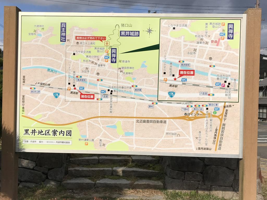 黒井城跡マップ