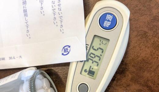 家族がインフルエンザになった時に読む記事!絶対うつしたくない時に次亜塩素酸水の加湿器を使った感染予防の方法とは(新型コロナウイルス対策にも使えます)