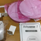 ベビーセンサーを使って助かった!と口コミで評判の高い、hisense社の赤ちゃんの無呼吸モニター「ベビーセンス」を使った結果をブログでレビュー