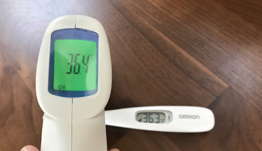 非接触型体温計があれば赤ちゃんの検温・体温測定が簡単!実際にアイメディータを購入して分かった、おすすめポイントや温度誤差を検証