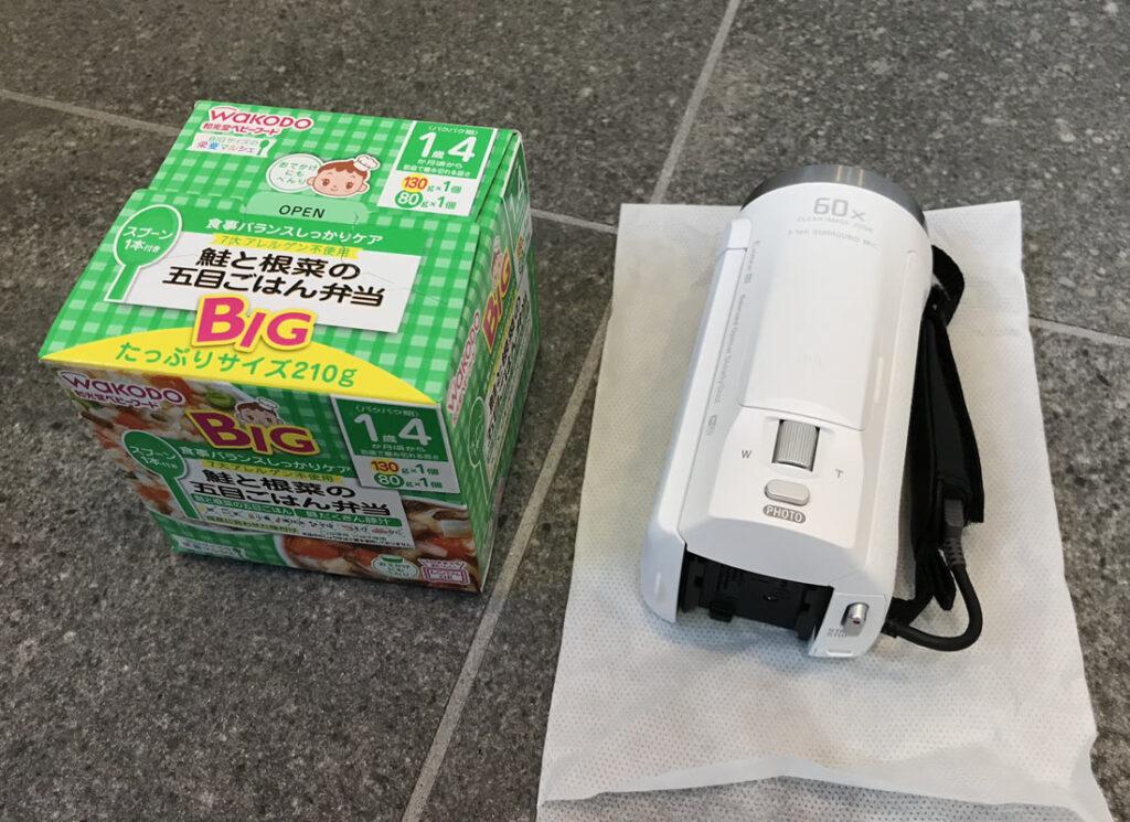 HDR-CX680(W)のサイズ感
