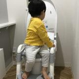 トイレトレーニングを1歳6ヶ月で開始!子供用ステップ付きトイレトレーナーJOYINGBABY(補助便座)を買った口コミ&レビュー