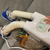 子供靴が濡れた時はくつ専用乾燥機がおすすめ!アイリスオーヤマの脱臭くつ乾燥機カラリエ・SD-C2を徹底レビュー