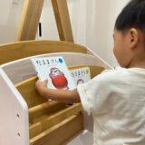 絵本が増えた方必見!子供が本好きになると話題の絵本棚「こどもと暮らしオリジナル Milk絵本ラックMサイズ70cm」を徹底レビュー