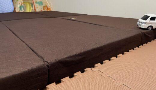 家族4人で寝るファミリー布団なら240サイズがおすすめ!フローリングでも痛くないと口コミで話題の高反発マットレスを使ってみた