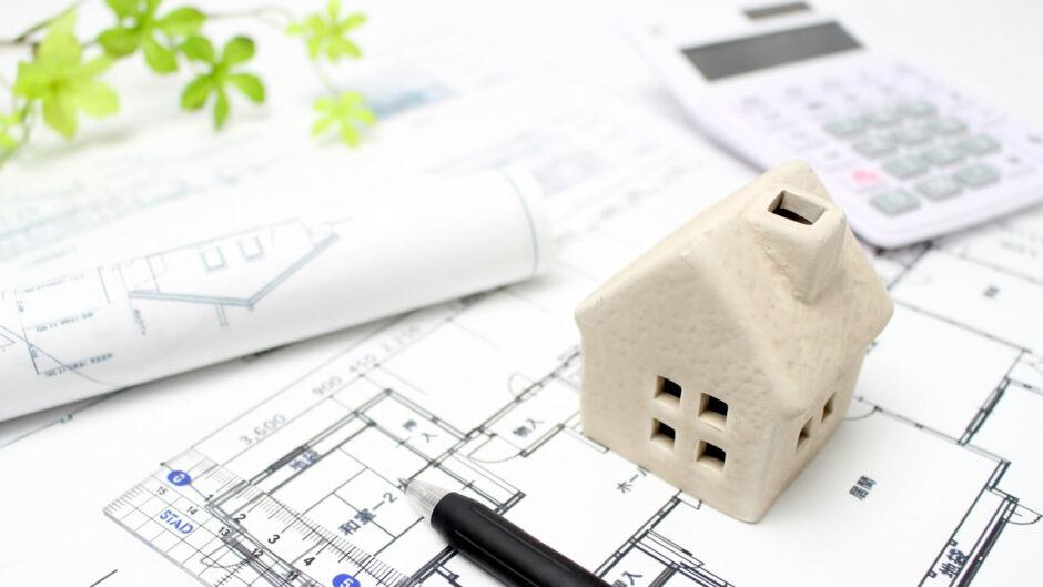 【1回目】R+houseのアトリエ建築家さんとご対面!マイホームの打ち合わせってどんなことするの?内容と決めときゃよかった話とは?