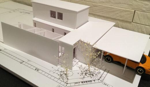 【2回目】R+houseの住宅・建築模型が完成!35坪のおしゃれ平屋風2階建デザイン・間取りを大公開