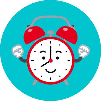 体内時計が調整できる