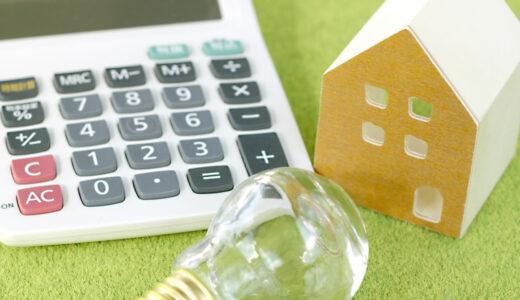太陽光発電パネルの値段交渉にはWEB見積もりが絶対必要!相見積もりを取れば取るほど安くなる理由とは