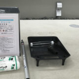 アクアシール200Sを施行したメリット・デメリット!駐車場コンクリート・ブロック塀に効果的な黒ずみ汚れ・白樺予防の防水効果と耐用年数とは