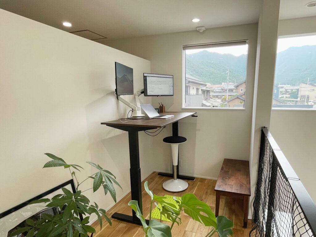 2階の書斎スペース