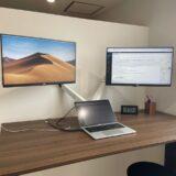 作業効率がアップするデュアルディスプレイモニター(2画面)はこれだ!MacBookPro13インチをDELL(P2419HC)で始めるおすすめブログ環境の作り方
