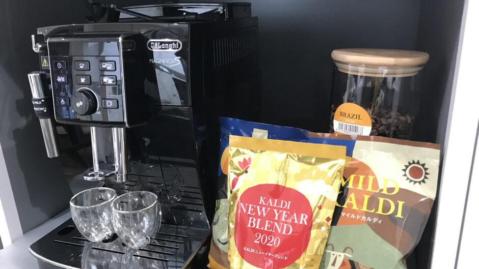 デロンギの全自動コーヒーマシン・マグニフィカS(ECAM23120)を最安値で買ってみた!コーヒー・エスプレッソマシンとバリスタの違いとは?
