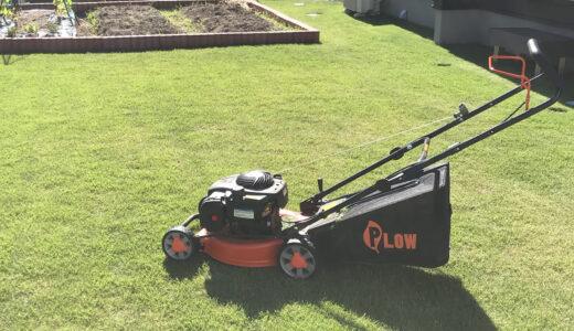 家庭用エンジン式芝刈り機なら「プラウGC410」がおすすめ!実際に使って芝を刈ってみたレビュー・口コミを紹介!