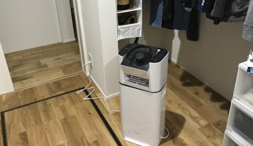 アイリスオーヤマの除湿機・サーキュレーター衣類乾燥機IJD-150のメリット・デメリット!梅雨の部屋干し向け除湿機のおすすめランキング