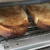 美味しくパンが焼けるバルミューダトースターの口コミ&レビュー!使い方や手入れ方法・おすすめのレシピをブログで紹介