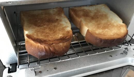 美味しくパンが焼けるバルミューダ スチームオーブントースターの口コミ&レビュー!使い方や手入れ方法・おすすめのレシピをブログで紹介
