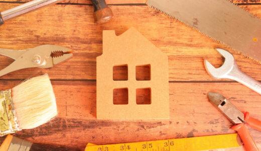 我が家でやってみた簡単DIYまとめ!素人でもできるエクステリア節約術5選