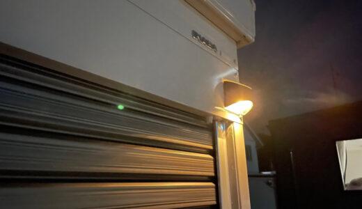 暖色系防水ソーラーライトでオシャレにライトアップ。安くて耐久性があるLeiDrailについて口コミ&レビュー