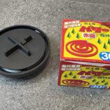 おしゃれな蚊取り線香ホルダーならイデアコの「Manhole(マンホール)」!子供にも安全な蚊取り線香入れおすすめ3選