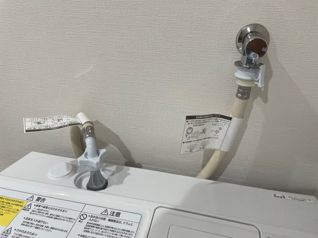 バブルマイスターを洗濯機と接続完了