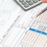 SEO対策費用はどの勘定科目になるの?アフィリエイト収入を確定申告する方法