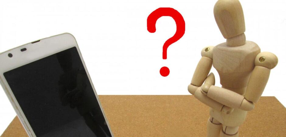 ホームページを公開しても全くアクセスがありません!どんな原因が考えられますか?