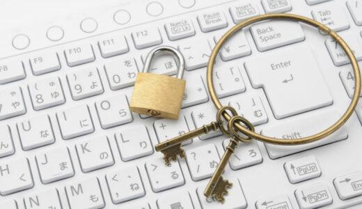 SSL化するメリット・デメリットとは?料金は高い?効果あるの?みんなの疑問をズバリ解説