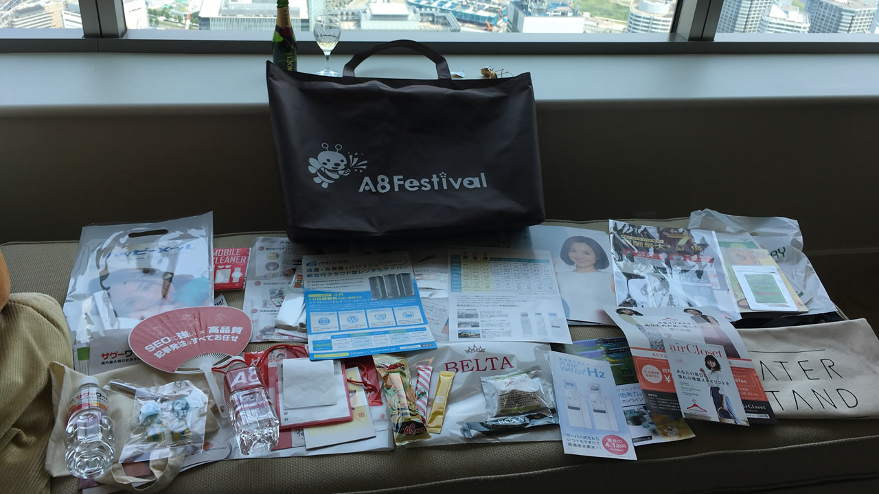 A8フェステイバル2018横浜の成果