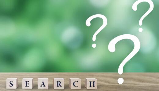 Google検索の順位変動は大チャンス!評価が下がる原因と7つのSEO対策とは?