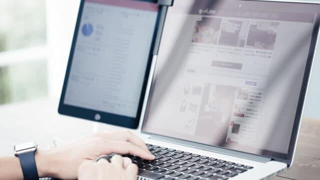 アフィリエイトで稼げないあなたへ贈る、ブログ収入を劇的に増やすマインドの作り方