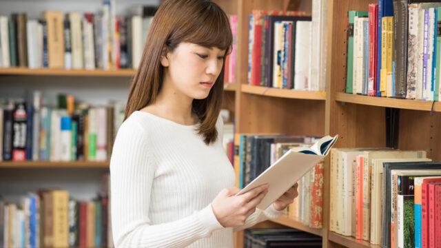 独学でSEO対策を学ぶならまずこの3冊、初心者にオススメの本・書籍ランキング