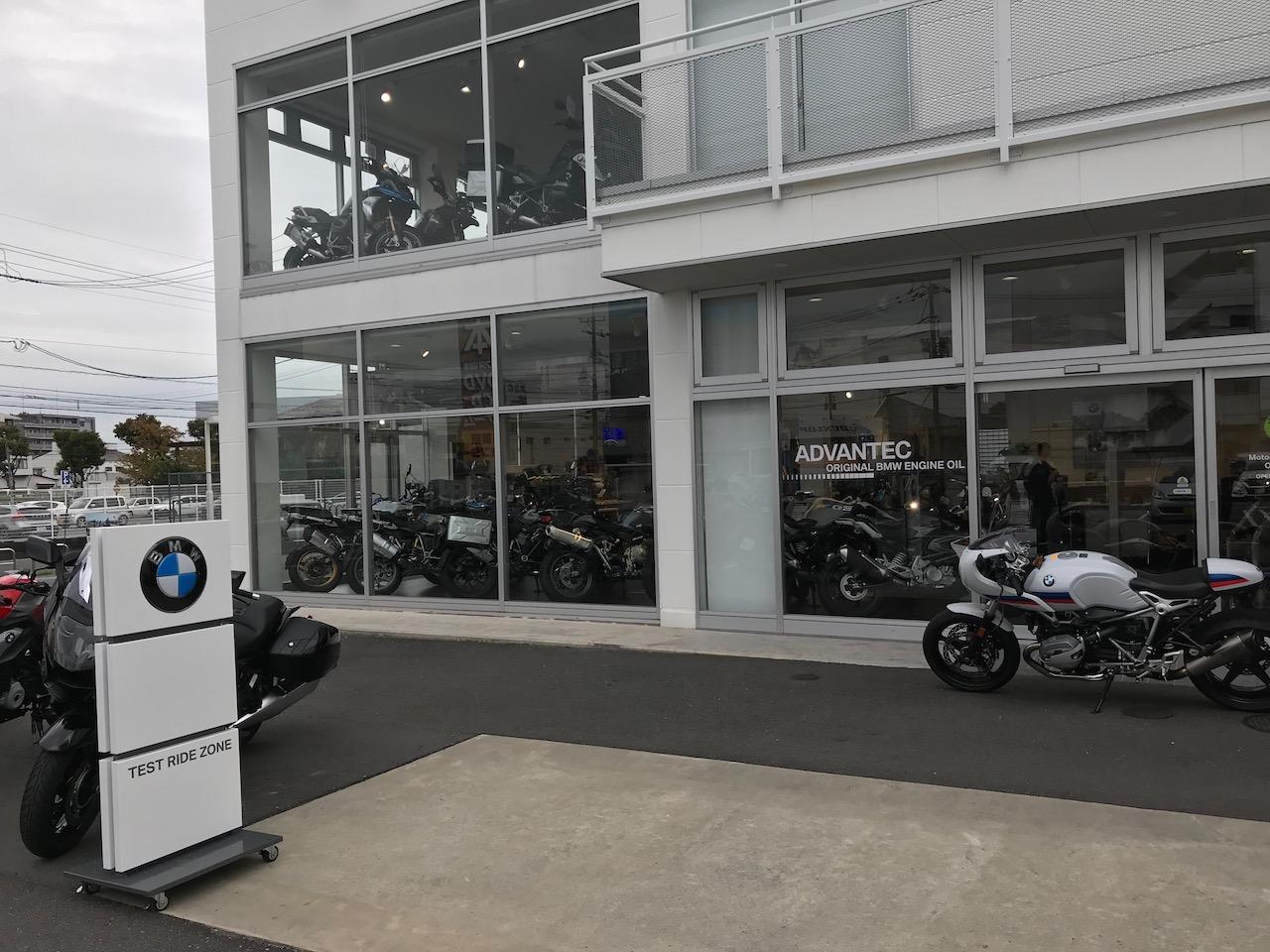 岡山のバルコムでRnineTracerバイクを購入