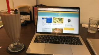 脱バイクしてビリオン珈琲でブログのお仕事!夫婦でまったり休日を満喫しました