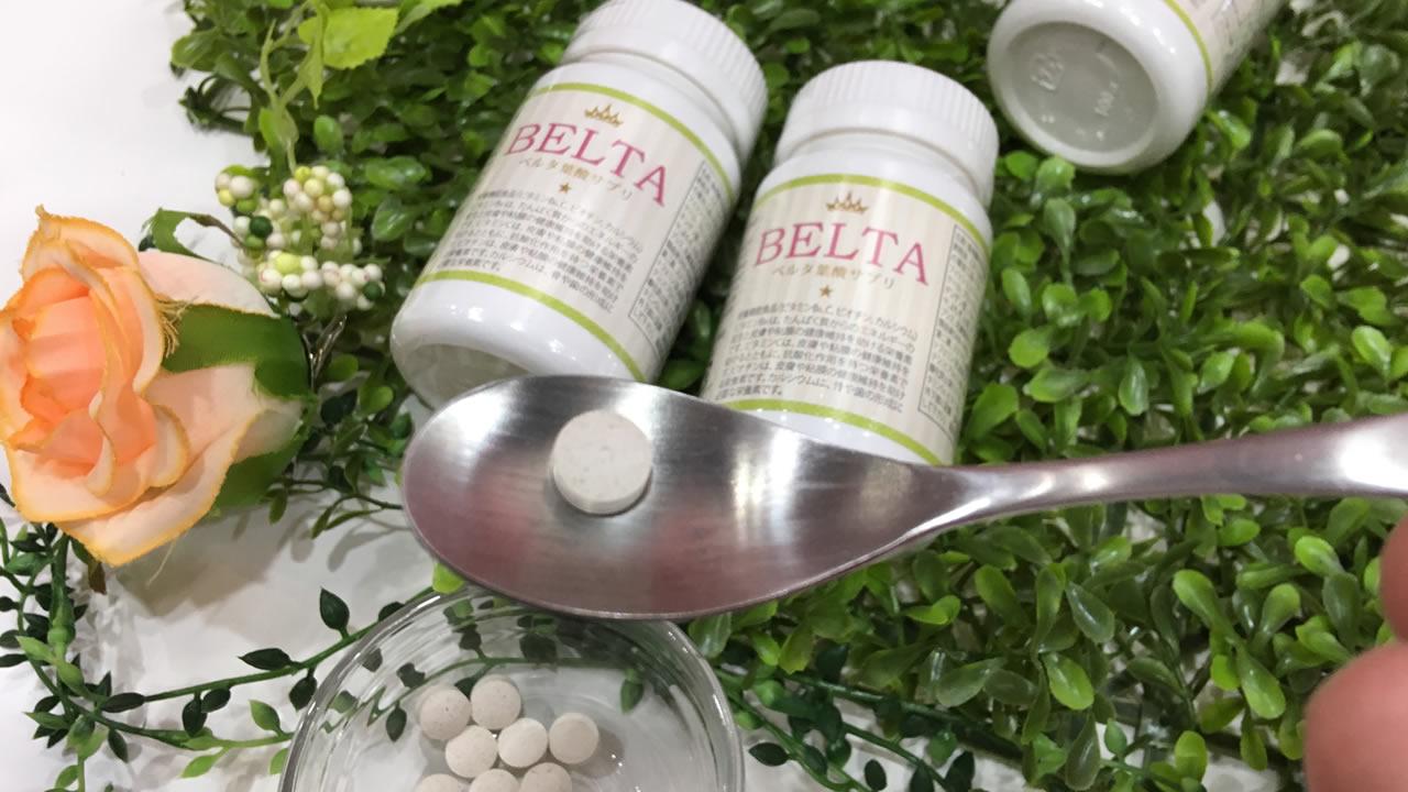 妊活の葉酸サプリのBELTA
